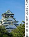 大阪城堡 23660750