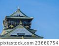 大阪城堡 23660754