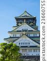 大阪城堡 23660755