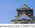 大阪城堡 23660756