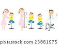 醫療兒童套裝 23661975