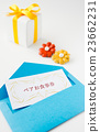 禮物 送禮 展示 23662231