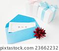 禮物 送禮 展示 23662232