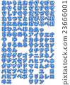 logo, hiragana, the rounded japanese phonetic syllabary 23666001