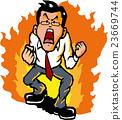矢量 憤怒 怒火 23669744
