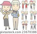矢量 老年夫妇 情侣 23670386