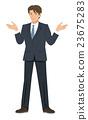 Businessman - get up 23675283