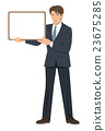 Businessman - guide board 23675285