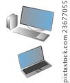 计算机 23677055