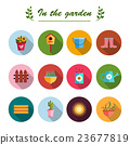 Garden flat icons illustration white background 23677819