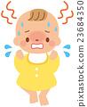 嬰兒 寶寶 寶貝 23684350