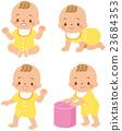 성장하는 아기 23684353