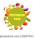 Vegetarian Food Round Vegetables Composition 23687641