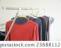 indoor drying rack, indoor hanger, laundry 23688112