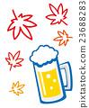 秋天 秋 啤酒 23688283