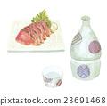 烤鲣鱼 把手 日本酒 23691468