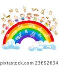 Rainbow with children holding hands 23692634