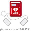 AED (자동 제세 동기) 23693711
