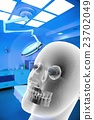 surgical interior with ghost 3d illustration 23702049