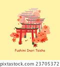 Torii gates in Fushimi Inari 23705372