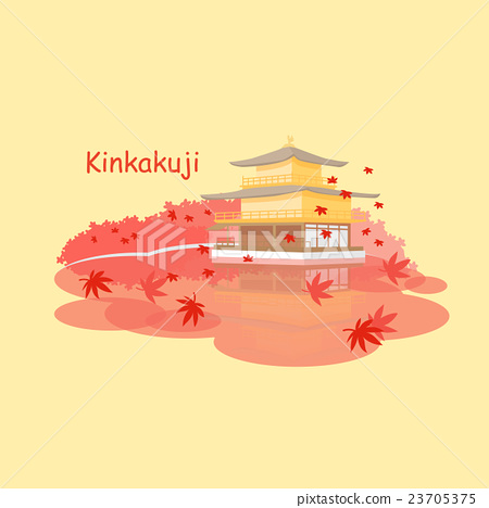 Kinkakuji Temple in Kyoto 23705375