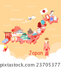 cute cartoon japan element 23705377