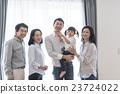三代家庭 23724022