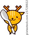 勺子 吃 饮食 23728922