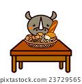 빵과 동물 시리즈 23729565