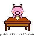 ティータイムの動物シリーズ 23729944