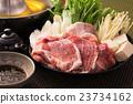涮涮鍋 鍋裡煮好的食物 用鍋烹飪 23734162