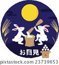 赏月 野兔 中秋节 23739653