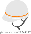 disaster prevention good, emergency supply, white background 23744157