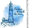 Lighthouse on a blue background 23748379