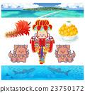 冲绳 石狮子 女性 23750172