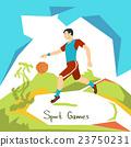 运动 篮球 男性 23750231