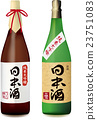 Japanese sake bottle 23751083