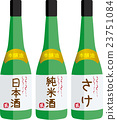 japanese, sake, alcohol 23751084