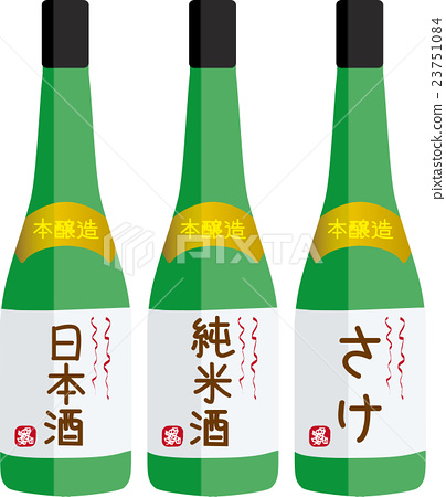 japanese sake, alcohol, vector 23751084
