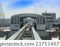 역, 다마 모노레일, 레일 23751407