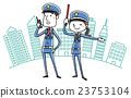 保全人員 保安 人 23753104
