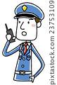保全人員 保安 人 23753109