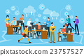 Business People Crowd Workplace Office 23757527