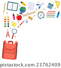 教育 学校 书包 23762409