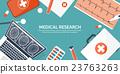 의료, 의학, 의술 23763263