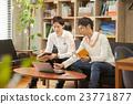 分享 分享辦公室 分租辦公室 23771877