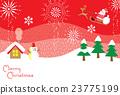 聖誕節 耶誕 聖誕 23775199