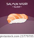 Salmon Nigiri Sushi 23779705
