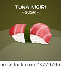 Tuna Nigiri Sushi 23779706