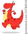 恐龙 侏罗纪 史前 23780410
